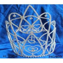 Всесоюзный завод по производству непосредственно короны тиары и скипетра