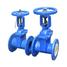 GGG50 DIN 3352 F4 ductile iron gate valve