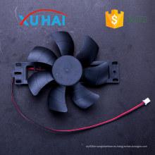 Ventiladores de refrigeración ATV de alta calidad profesionales por encargo