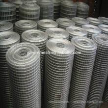 Matériaux de clôture en treillis métallique soudé en acier inoxydable