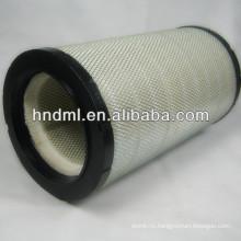100% НОВИНКА! Эквивалентен фильтрующему фильтру для сепарации нефти и газа Ingersoll Rand 22130223.