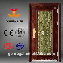 Portes de sécurité en acier luxueuses ISO9001 en aluminium
