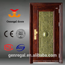 ISO9001 Luxurious Aluminum Casting Steel Security Doors