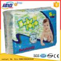 Open Brief Diaper