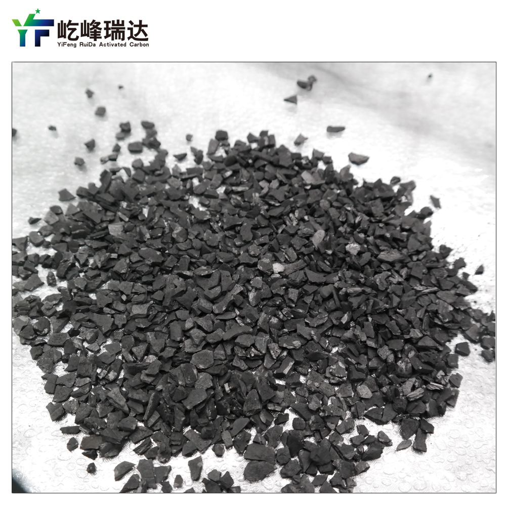 Granular Water Purification Activated Carbon