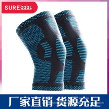 High Quality Yoga Suit Protector Anti Slip Custom Knee Pad