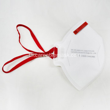 En149 FFP3 Mask Head Band Non-valved CE