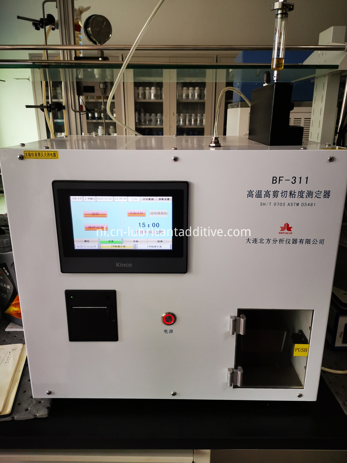 High Temperature High Shear Tester
