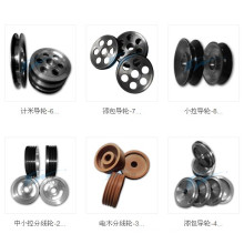 ceramic coating pulley