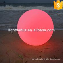 Шарик пляжа СИД свет/свет бассеина шарика/ шарик Сид плавая