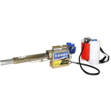 Hot selling disinfect fog sprayers