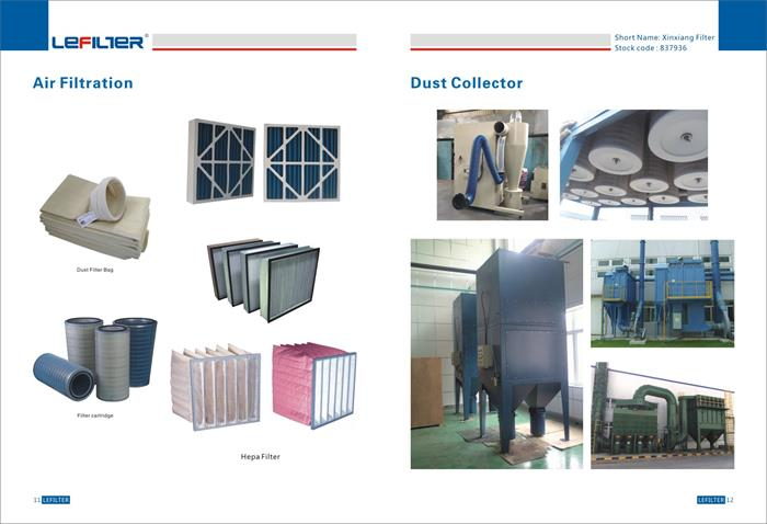Air filter dust collector