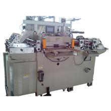 Автоматическая пленка Screen Protector Die Cutting Machine (Die Cutter)