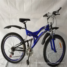 """26"""" Adult Mens 21 Speed Full Suspension Cheap Price Sale Mountain Bike MTB Bicycles"""