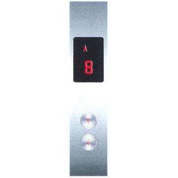 Aufrufen, Board, Aufzug-Halle-Aufruf-Panel, PB270