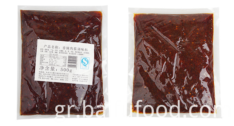 Spicy meat sauce seasoning