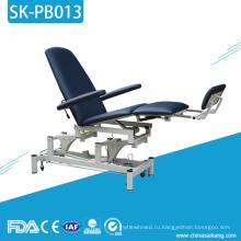 СК-PB013 портативное медицинское обследование стол