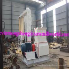 Polvo de molino de martillo de madera línea de producción de aserrín de la máquina de pulir