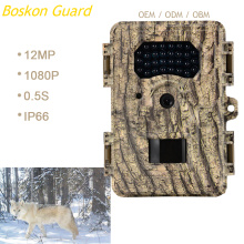 12MP Invisible Infrared Outdoor Hunting Camera