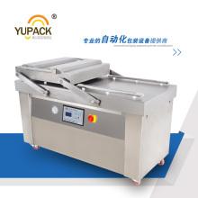 Marke Pump Doppelkammer Vakuum Packager Sealer Verpackungsmaschine mit CE