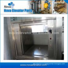 Трюмный лифт для кухонной посуды