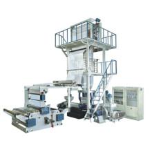 Трехслойная машина для выдувания пенопласта (SJ-FM-3L45)