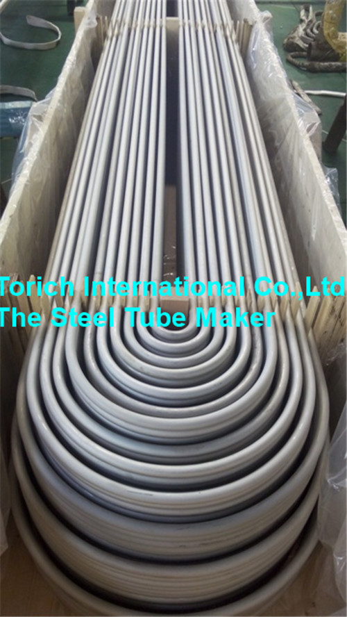 Seamless Heat Exchanger Steel Tubes, Carbon Steel Heat Exchanger Tubes, Superheater Steel Tubes, Heat Exchanger Tubes