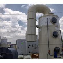Углеродный фильтр УФ-установка ЗАВОД ДЕЗОДОРИЗАЦИИ МАСЛА СЫРОЙ ЛАДОНИ