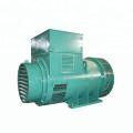 Precio del generador eléctrico 14kw 17.5kva en india especificaciones del dínamo del alternador 12v del camión