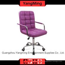 Chaise de bar rotative (YM-DK09)