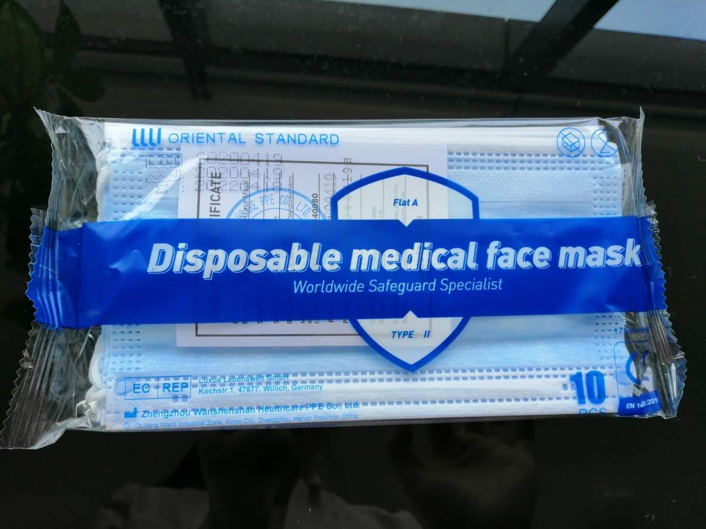 Disposable Medical Face Mask (7)