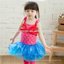 2016 девочка русалка производительность платье свадебное алибаба платье принцессы