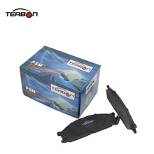 Auto Front Disc Brake Pads Set for FORD