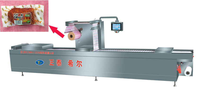 Beef Packing Machine With Optical Tracking System