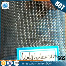 Alibaba China 50 40 80 mesh molybdenum woven wire mesh for aerospace