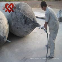 СИНЬЧЭН профессиональных аварийно судового оборудования плавающей резиновой подушки служит для судовых подъема ,перемещения и запуска