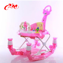 Safety confortable rubber wheel baby walker with brakes /unique baby walker price