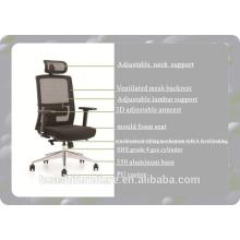 X3-52 vente chaude et confortable chaise en aluminium