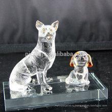 Выдвиженческое высокое качество Модный кристалл стеклянные фигурки животных собака украшения стекло ремесла