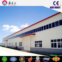 Light Steel Workshop (SSW-22)