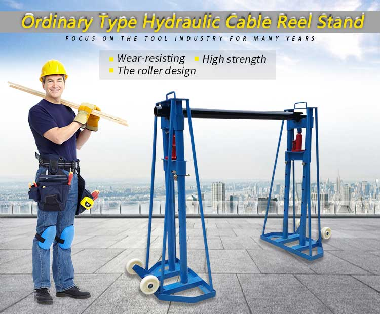 Ordinary Type Hydraulic Cable Reel Stand