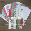 Christmas Carol A4 Paper Pad Christmas Collections Scrapbook Paper Pack