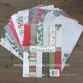 Рождественская коллекция Carroll Paper Paper Pack