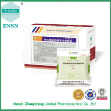 Tylosin tartrate soluble powder for treating mycoplasma and Sensitive bacterial infection
