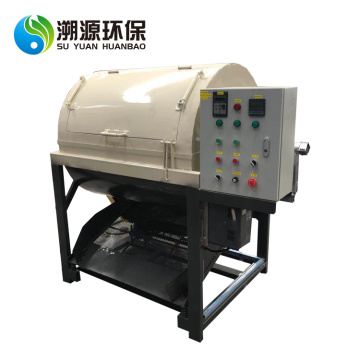 Disassembly Machine Pcb Circuit Recycling Machine