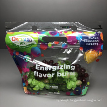 Factory Printing Dot Zipper Bag Fresh Keeping Fruit Vegetable Plastic Bag