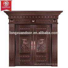 Custom Entry Doors, Double Swing Copper Fire Door, Quality Bronze Door