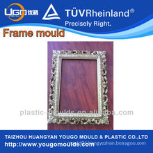 New design ABS coating decorative frames moulds injection molding