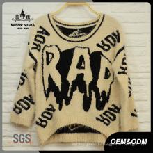 Women Curve Hem Letters Sweater