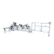 KF94 Fish Mask Making Machine